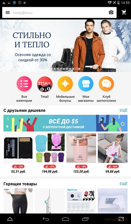 сайт халявы русской