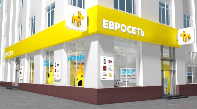 Яндекс Деньги кошелёк можно пополнить без процентов и без комиссии в офисе продаж Евросети. Евросеть.