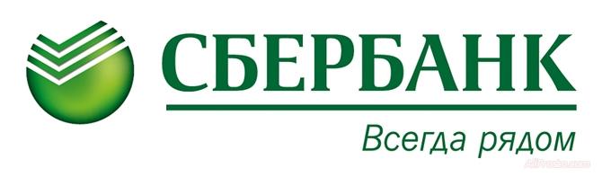 Яндекс Деньги кошелёк можно пополнить без процентов % и без комиссии с помощью Сбербанка РФ Российской Федерации. Сберегательный банк России