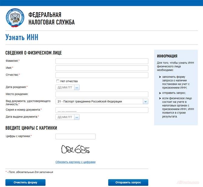 Список документов на получение разрешения для рвп 3 летнего ребенка