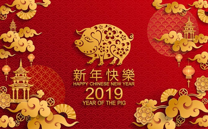 Поздравления в картинках с китайским новым годом 2019, добрым утром мальчику
