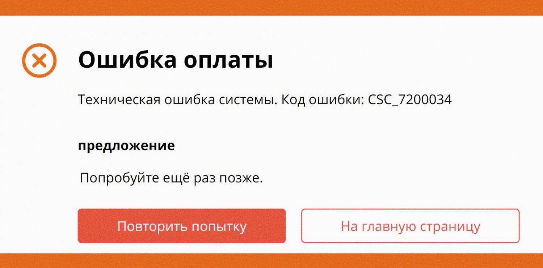 Крым с кешбек аксон бонусная программа регистрация карты